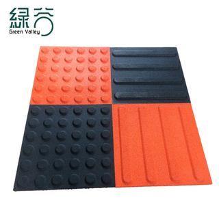 Conjoined blind rubber flooring tiles