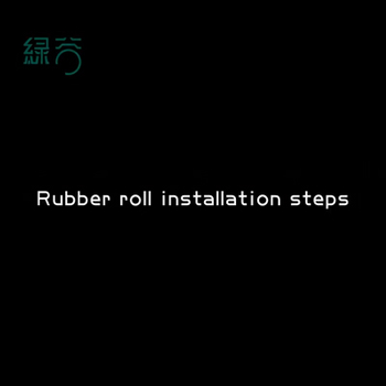 Gym rubber floor: How does the rubber roll been installed?